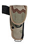 Bianchi - UM84II Universal Military Holster System