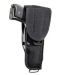 Bianchi - UM92I Universal Military Holster with Trigger Shield
